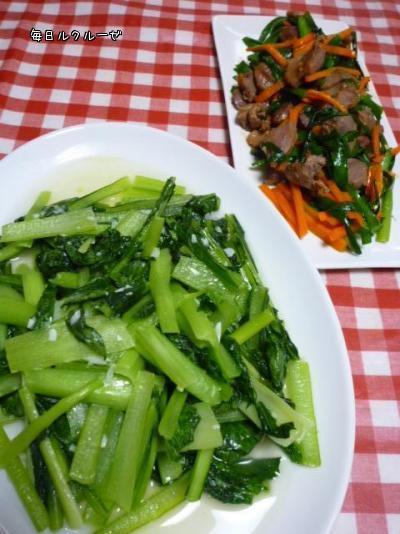砂肝とにらの焼き肉のたれ炒め&小松菜の塩炒め