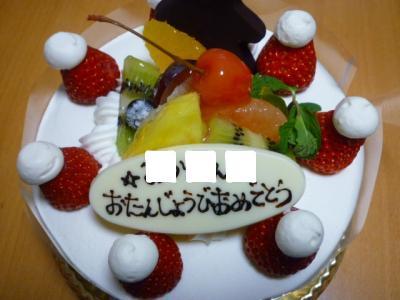 やっと食べられたお誕生日ケーキ