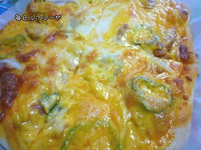チーズた~っぷり米粉生地のピザ