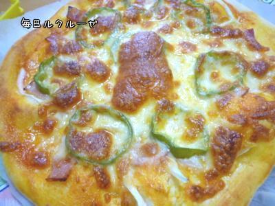 米粉生地のピザ
