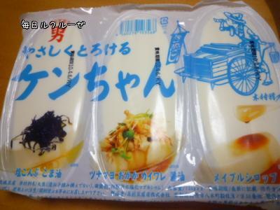 ケンちゃん豆腐
