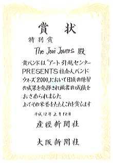 j_hyosyo.jpg