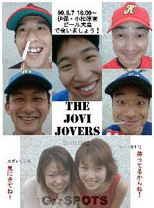 j_pos1999.jpg