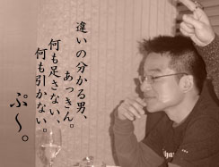 jopic_112.jpg