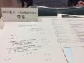 20141202南部地域NPO法人活動発表&交流会