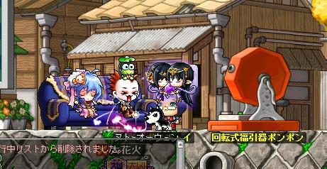 MapleStory 2013-01-04 いす