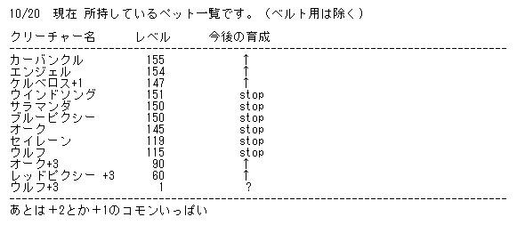2010y10m20d_230532030.jpg