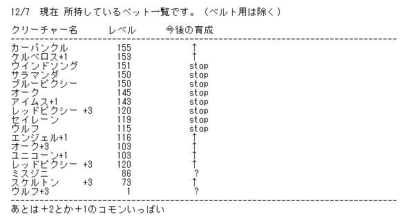 2010y12m07d_011851013.jpg