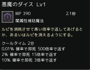 2010y12m13d_004447651.jpg