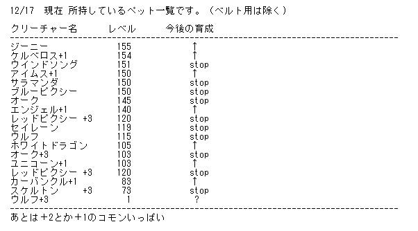 2010y12m18d_024735474.jpg