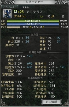 2010y12m27d_004058485.jpg