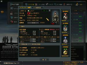 suddenattack 2011-08-17 20-59-05-044