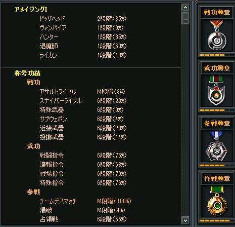2011-10-30 22-40-01