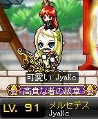 Maple111023_203112.jpg