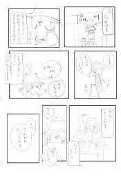 例大祭10 れぽまん 1