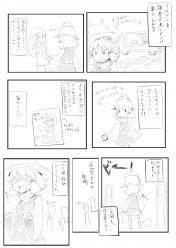 例大祭10 れぽまん 3