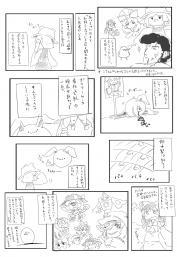 例大祭10 れぽまん 5