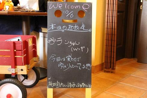 r_2679_1.jpg