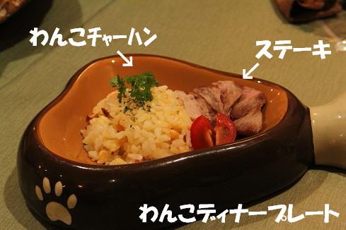 r_2696.jpg