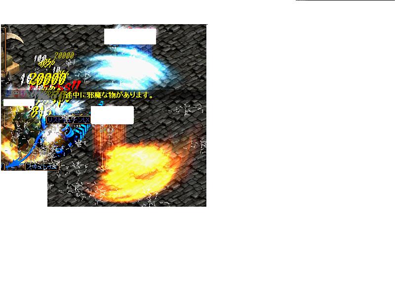RedStone 11.12.31[08]