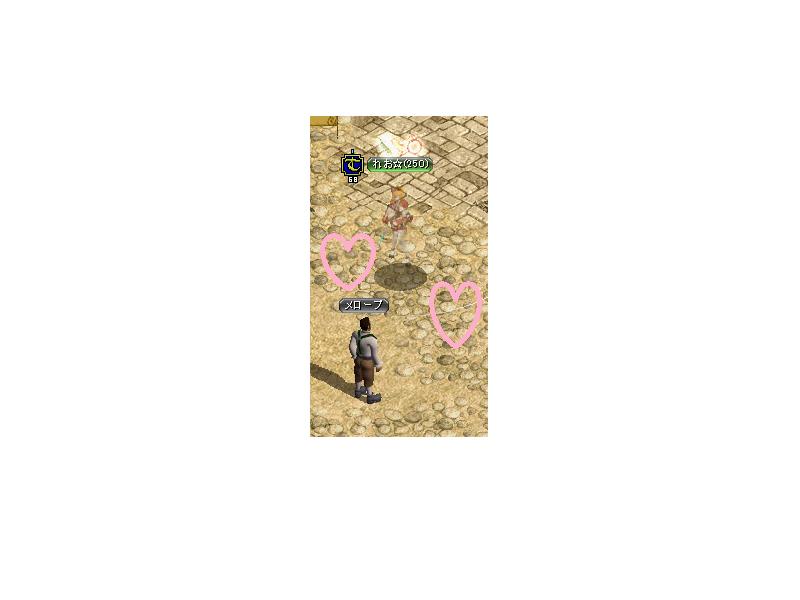 RedStone 12.01.04[00]