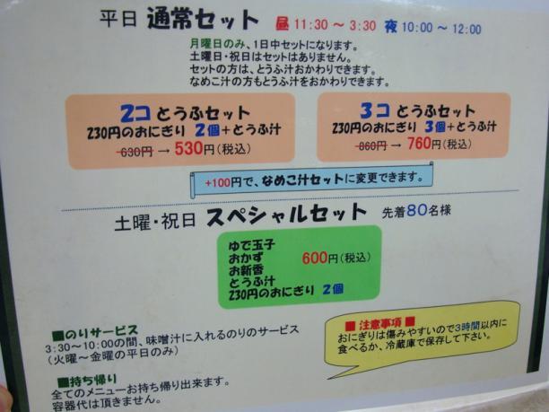 DSC02638_R1.jpg
