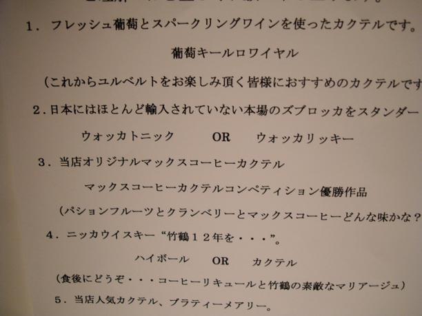 DSC03846_R1.jpg