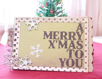 クリスマス ミニブック 1