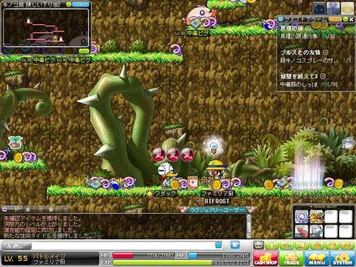 maplestory+2011-08-19+14-35-30-546_convert_20110819213537.jpg