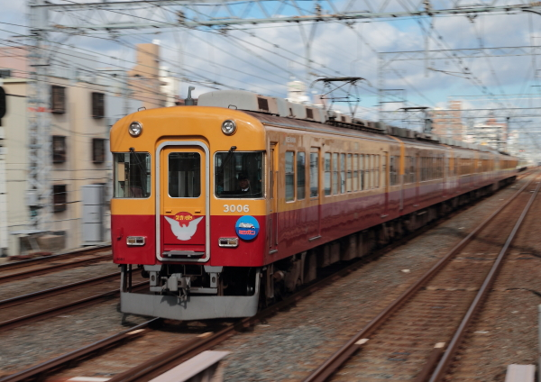 AM9P0000789.jpg