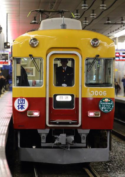 AM9P0000908.jpg