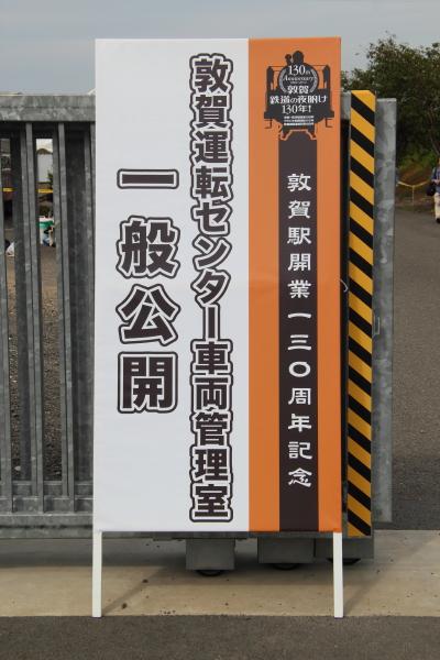 IMG_0000657.jpg