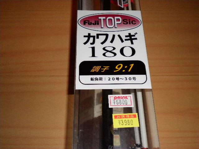 005_20110928200816.jpg