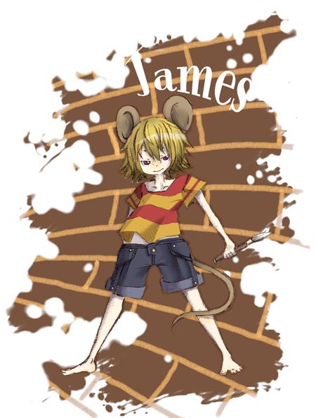 ジェームス1
