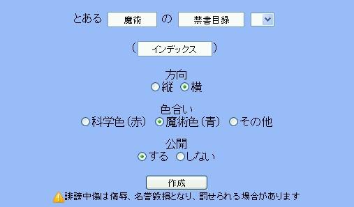2012y02m29d_165706896.jpg