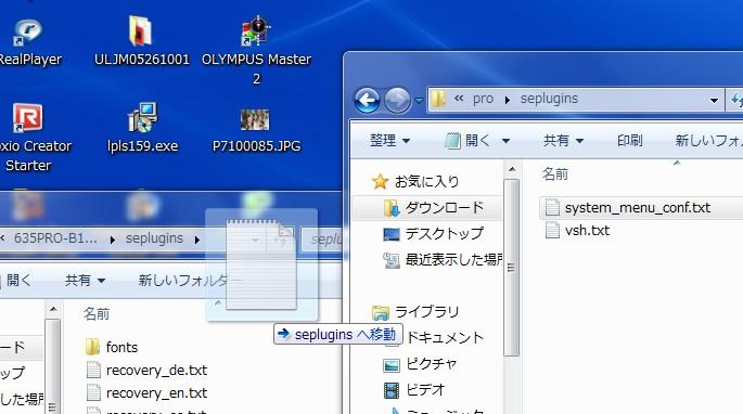 2012y03m23d_202517430.jpg