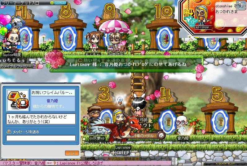 02_20110124091406.jpg