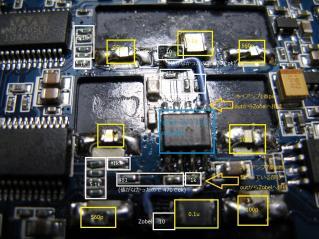 s:flo2改造詳細・この他に出力抵抗100Ωを交換