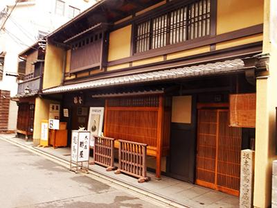 kyoto1-11