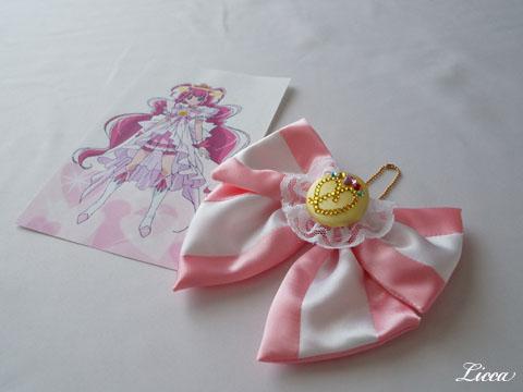 プリンセスフォーム風バッグチャームキュアハッピー