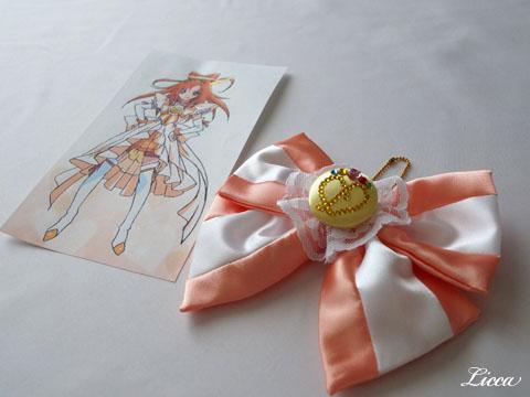 プリンセスフォーム風バッグチャームキュアサニー