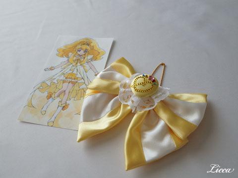 プリンセスフォーム風バッグチャームキュアピース
