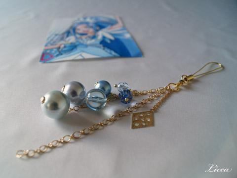 ドキドキプリキュア風ストラップ キュアダイヤモンドver
