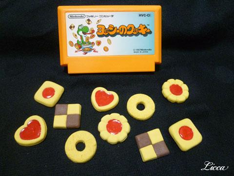 ヨッシーのクッキー_粘土