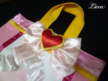 シャイニールミナス衣装風バッグハートモチーフ比較用