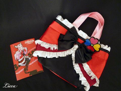 フレッシュプリキュアキュアパッション衣装風バッグ1