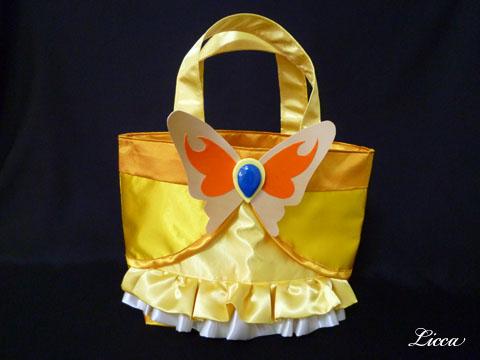 Yes!プリキュア5gogoキュアレモネード衣装風バッグ2