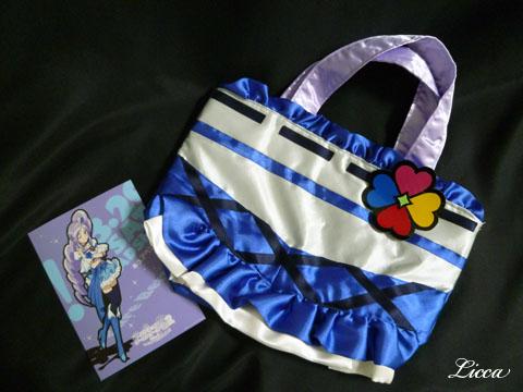 フレッシュプリキュアキュアベリー衣装風バッグ2