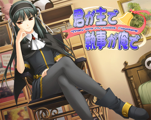 Shinra.jpg