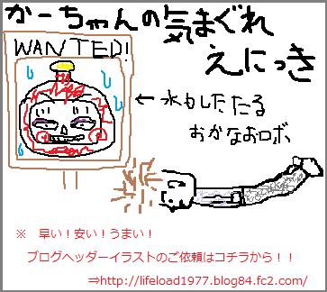 副業イラストレーター4